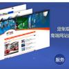 广州中小的企业网站建设的意义在哪里?