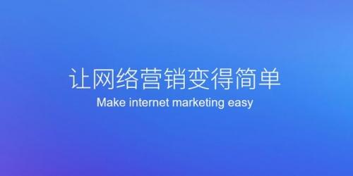 网络推广公司,网络营销推广,网络推广外包