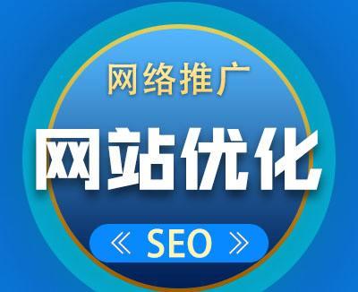 深圳网络推广,广州网络推广,东莞网络推广