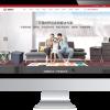老板 您的企业还没建设自己的企业网站吗?